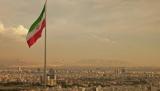 МАГАТЭ подтверждает выполнение Ираном обязательств по ядерной сделке