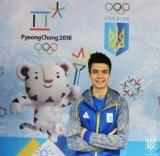 Олимпиада-2018: Украинский фигурист дважды упал во время проката короткой программы
