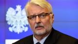 МИД Польши объяснил, почему Грузия пока не могут принять в ЕС