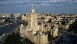 Московские власти взяли под контроль цены на гостиничные услуги