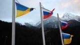 Украина завела уголовное дело на Россию из-за