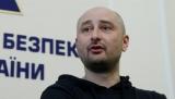 Ес ожидает от Киева подробности аварии с Бассейна