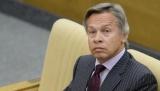 Пушков предложил Украине платить взносы в Совет Европы для России