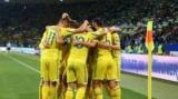 Косово - Украина: Прогноз букмекеров на матч ЧМ-2018