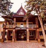 Отель в Тимашевске: адреса, телефоны, отзывы и рейтинги