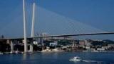 Во Владивостоке открывается Тихоокеанский туристский форум