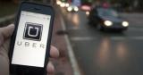 Uber позволил добавить промежуточные остановки во время путешествия