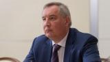 Рогозин прокомментировал заявление Могерини о