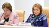 Матвиенко призвала обойтись без перегибов при проверке детских лагерей