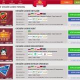 Онлайн казино для украинской аудитории