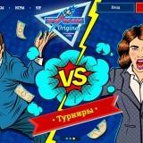 Популярный в Украине онлайн клуб Вулкан Оригинальный