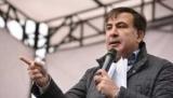 Саакашвили заявил, что его раннем сын был задержан в аэропорту Киева