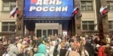 Жители Москвы пикетируют Госдуму