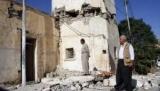 На востоке Ирана произошло землетрясение магнитудой 5,0