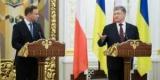 Обстрел Генконсульства Польши: Порошенко переговорил с Дудой