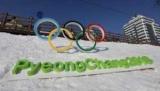 На Олимпиаде-2018 Украину представят 33 спортсмена