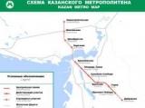 Схема Казанского метро в 2018 году