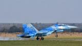 Разбился в Украине, Су-27, был непригоден для полетов, начиная с 2009 года