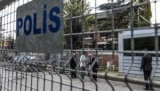 В Стамбуле полиция использовала Канализация, консульство Саудовской Аравии