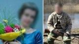 Расстрел семьи и самоубийство сотрудника МИД России в Москве: СМИ узнали причину кровавой трагедии - соцсети шокированы