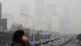 В Китае заработал крупнейший в мире очиститель воздуха
