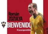 Футбол: Роман Зозуля перешел в испанский