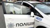 В Киеве сгорел автомобиль, российские дипломатические номера
